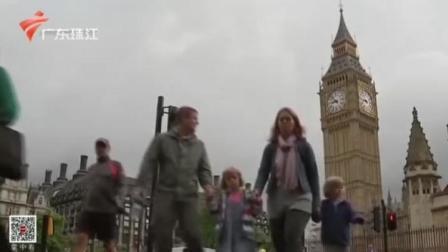 """珠江新闻眼 2020 英国议会上院通过多项修正案为""""脱欧""""设障"""
