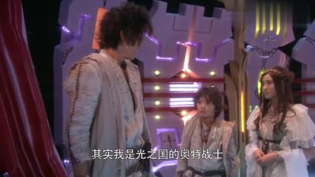 奥特曼:宇宙海盗登场,保镖火焰战士很强大,正是赛罗需要的人