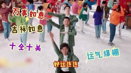 杨晟送给您和您的家人的拜年视频
