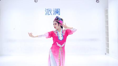 古典舞《梨花颂》,老师一个人的独舞,是仙女下凡,香裙缭绕!