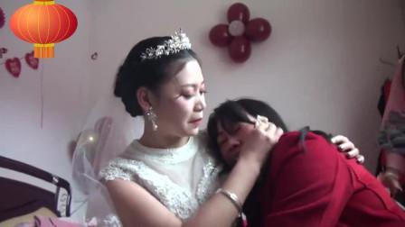闽南农村姑娘出嫁,哭嫁风俗见过吗?