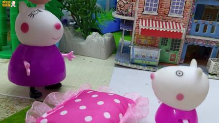 《小猪佩奇》小故事,苏西送妈妈枕头,这枕头真好看!