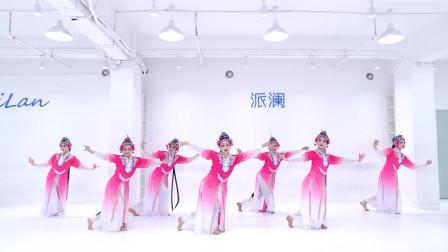 古典舞《梨花颂》,学员课堂展示,实在是太美了!