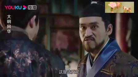 大明风华:太子当上皇帝出卖杨士奇,老二老三一分析这事情不简单