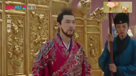 大明风华:朱祁镇面对爱情真有担当,重回大明朝帝王气势十足!