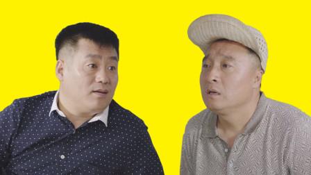 宋晓峰VS老丈人,道高一尺or魔高一丈?