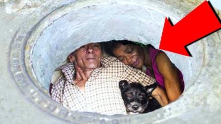 夫妻俩住下水道20多年一直不肯搬家闯进去一看傻眼了