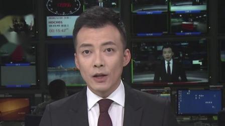 辽宁新闻 2020 辽宁确认2例输入性新型冠状病毒感染的肺炎确诊病例