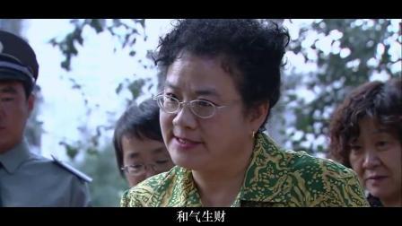 许喏喏送给五福临门群友们的拜年视频