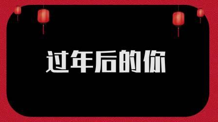 许喏喏送给恭喜发财群友们的拜年视频