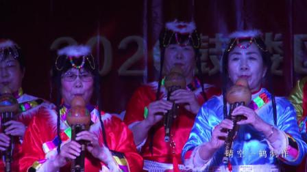 葫芦丝合奏《蓝色的香巴拉》演出团队 天使之家幸福乐团王玲等