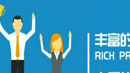 成都全接触 2020 浙江台州市民参与大运会创意文案设计