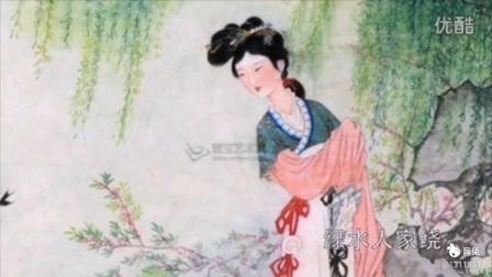 蝶恋花.春景,翻唱:清秋,东哥,