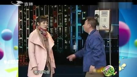 欢乐送:李小冉怀疑老公出轨,邵峰分析短信太搞笑,观众乐不停
