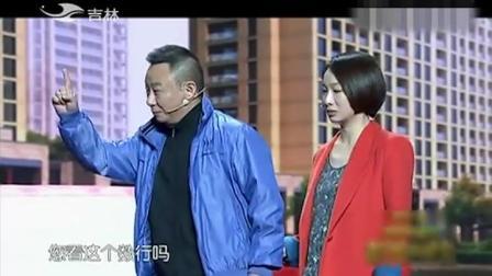 """欢乐送:郭冬临进城不慎把邵峰车刮了,邵峰还要找""""道上""""的人"""