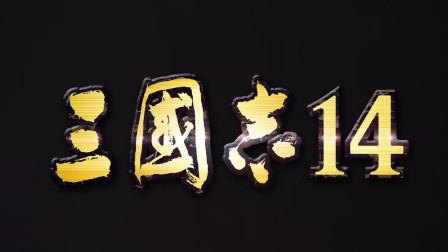 吕布单挑赵云!【三国志14】15