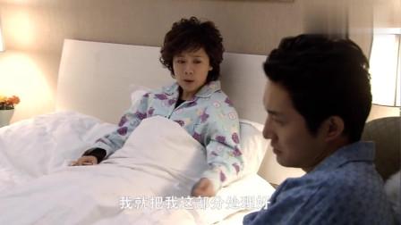 双面胶:公公生病,丽鹃不能像女儿一样的照顾他,让亚平不高兴了