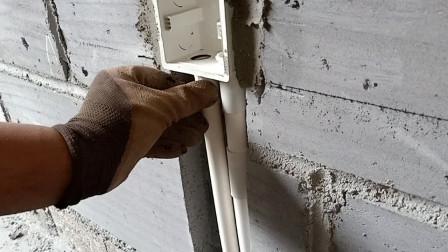 电工知识:电工穿线用的线管,PVC 是什么线管?SC呢?电工必学知识