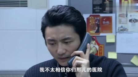 双面胶:姐姐突然打电话过来,说的这件事,让亚平难以接受!