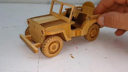 搞定熊孩子,教你制作吉普威利斯木制玩具车!
