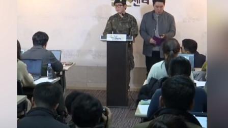 韩国首位变性士兵被开除 将起诉军方:想作为女兵继续服役