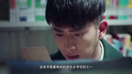 电视剧解说 小涛解说电视剧  3分钟看完《心理罪》第九集