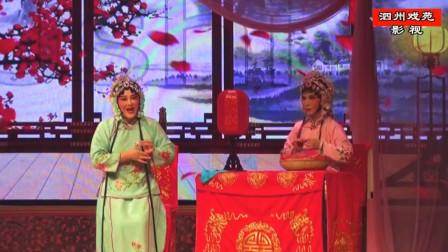 曲剧《风雪配》全场戏之五  史雪沛领衔主演
