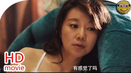 《玩命三日/At Last》2020喜剧上映, 张嘉译 / 闫妮 / 姜妍