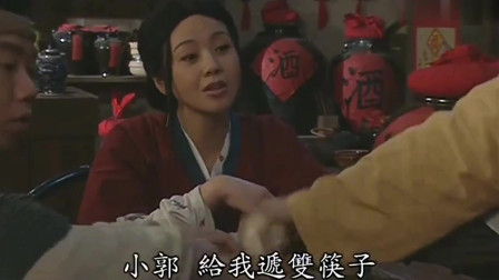 武林外传:大嘴吃饭香,一口馒头一口菜,秀才:就像个饕餮