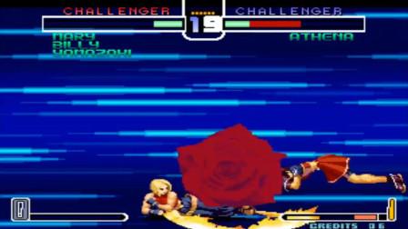 拳皇2002最臭美的小姐姐必须是玛丽,开大招都要秀一朵玫瑰花