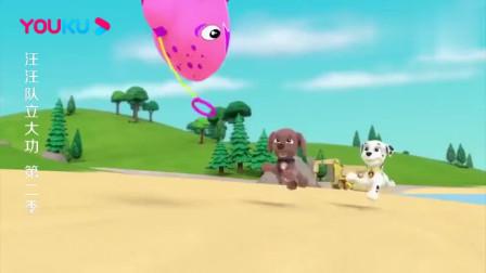 汪汪队立大功:小砾堆出了推土机,毛毛和路马一起玩海豚气球!