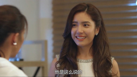 一个男人爱不爱一个女人,旁边的另外一个女人最清楚,例如褚克桓高子媛和高子婷