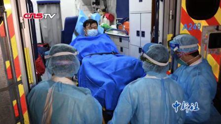 香港公布首宗高度怀疑新型冠状病毒感染肺炎个案