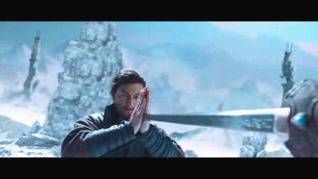 2020 最新武侠片《七剑下天山》大结局 圣地之门 四人合力杀魔头