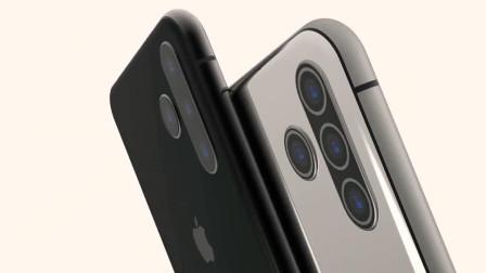 疑似iPhone12首支预告片流出!后置另类设计引吐槽