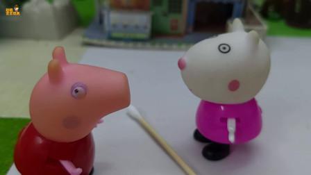 《小猪佩奇》小故事,原来这叫棉签呀,佩奇知道怎么用吗?