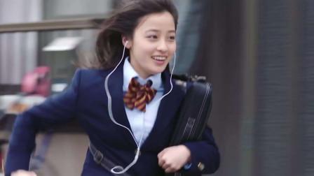 终于找到日语版《下山》了,软萌的奶音一开口就是恋爱的味道!