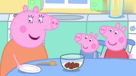 小猪佩奇:猪妈妈在线做蛋糕!佩奇乔治超认真,猪爸爸心爱巧克力