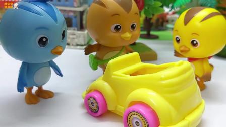 《萌鸡小队》小故事,大宇送给朵朵的小汽车,朵朵好开心!