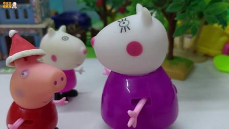《小猪佩奇》小故事,小猪佩奇变成了圣诞老人,好可爱!