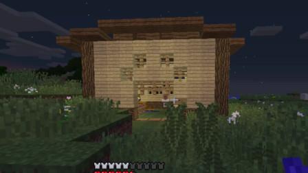 【子梓兰】Minecraft#盗墓之史搬山之路1.8#<10>海界【支线任务】