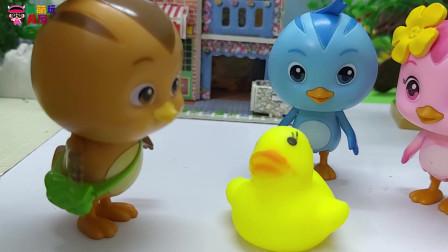 《萌鸡小队》小故事,大宇哥哥偷偷养小鸭子,美佳妈妈会发现吗?