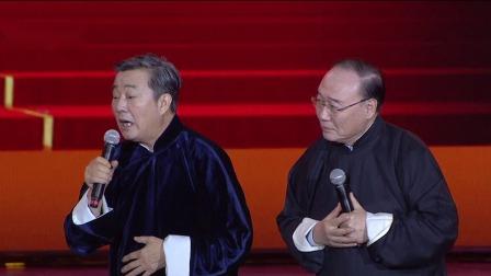 刘俊杰李立山演绎相声《最强大脑》,全程高密度笑点让你快乐到飞起!