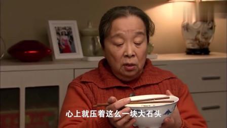 双面胶:婆婆嫌弃儿媳妇是上海人活的太精细,说一不二,遭人恨!