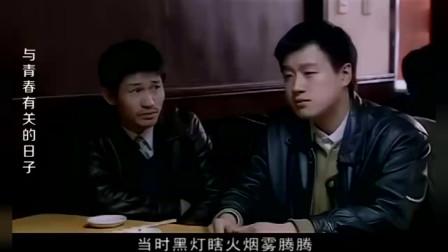 与青春有关的日子:王匡林损李白玲,菜都上齐了,嘴还没有停!