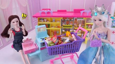 叶罗丽故事 冰公主逛超市购物忘带钱,售货员文茜会怎么做?