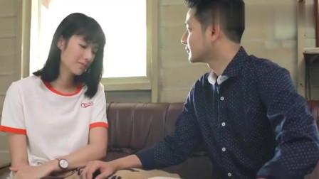 《火之迷恋》帅富二代很关心闺蜜