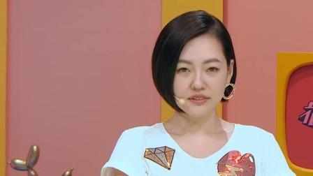 杨九郎成功惹恼小S,张云雷一本正经补刀我以为《恋爱达人》是罗志祥一人唱的