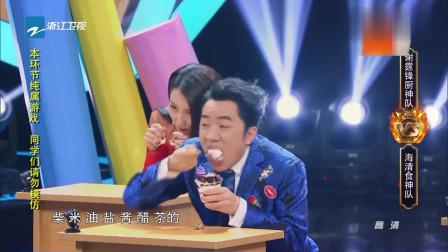 """王牌对王牌:王祖蓝上课偷吃冰淇淋,老师超严格,却被一句""""谢霆锋好帅""""打败"""