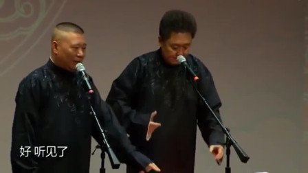 郭德纲讲述带小儿子去日本演唱的经历,包袱不断,于谦都乐了